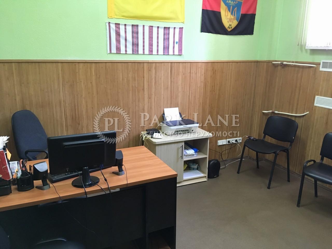 Офис, Науки просп., Киев, R-13709 - Фото 2