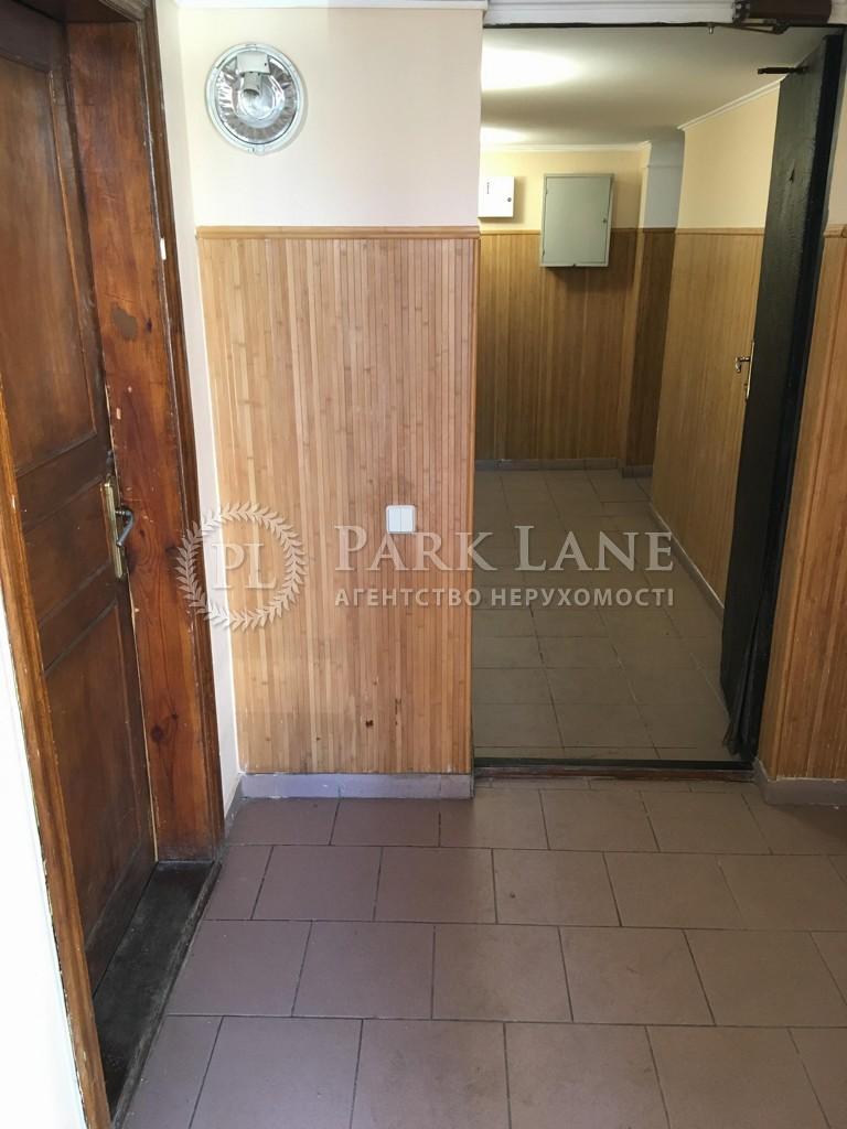 Офис, Науки просп., Киев, R-13709 - Фото 8