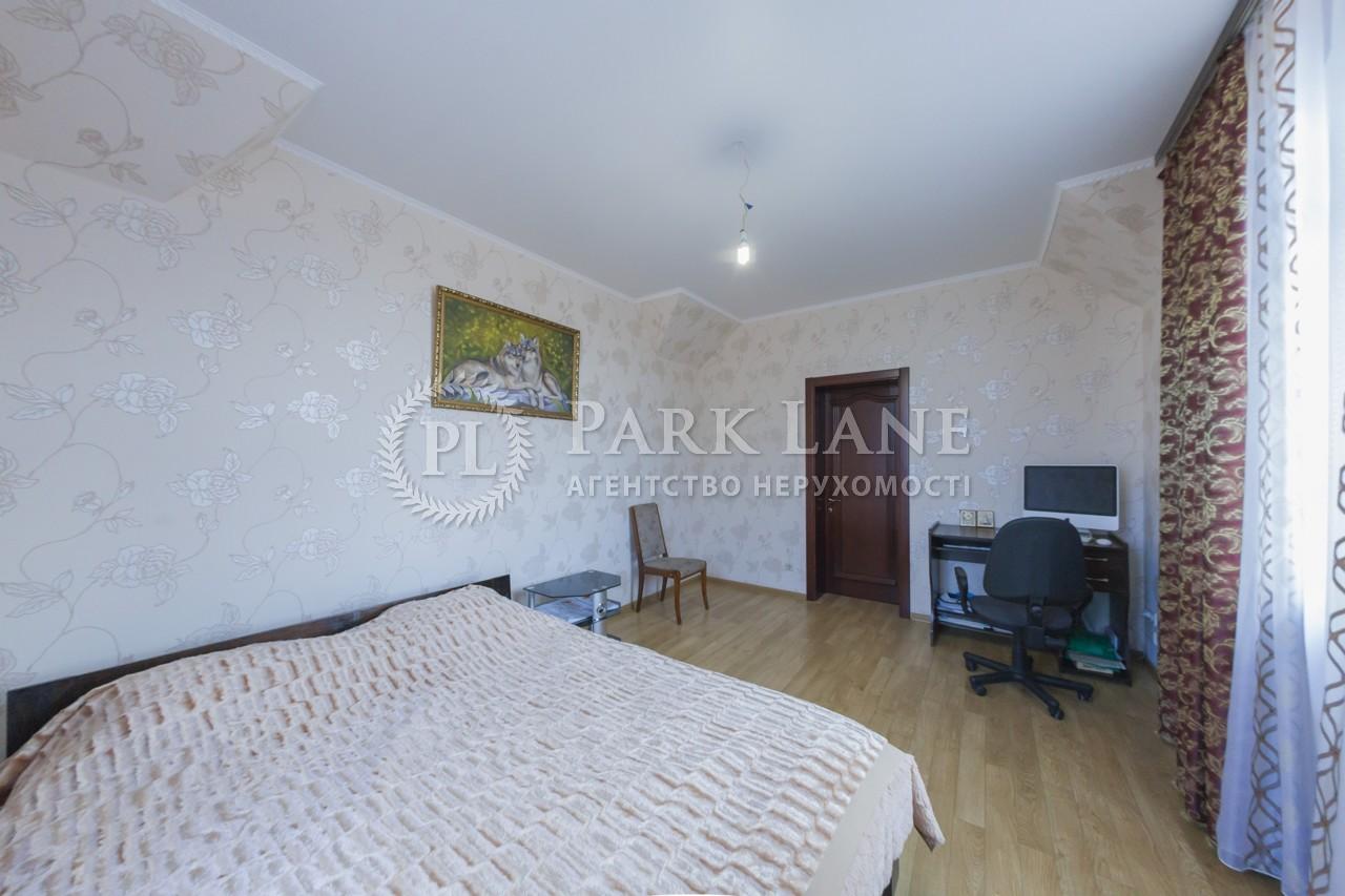 Дом ул. Новая, Киев, Z-696228 - Фото 11