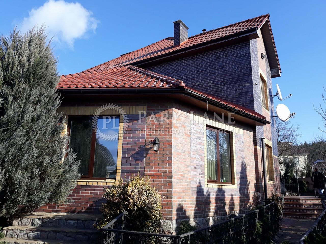 Дом Вита-Почтовая, X-36120 - Фото 26