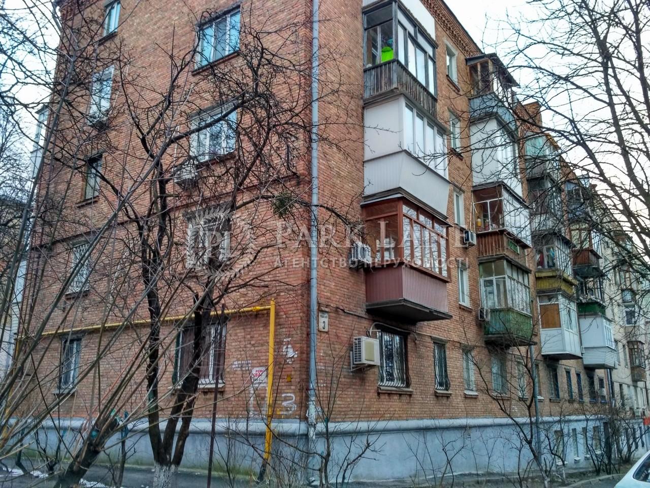 Квартира ул. Чешская, 3, Киев, J-27610 - Фото 1