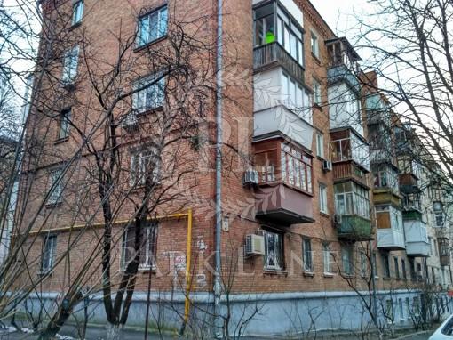 Квартира Чешская, 3, Киев, Z-581226 - Фото