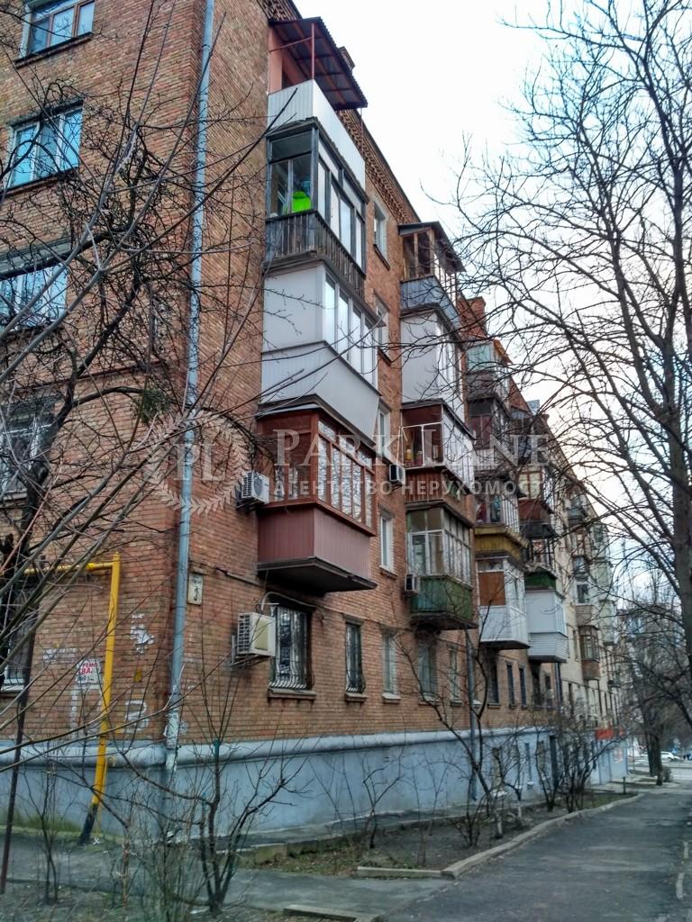 Квартира ул. Чешская, 3, Киев, J-27610 - Фото 15