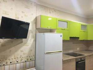 Квартира R-15252, Черновола Вячеслава, 27, Киев - Фото 9