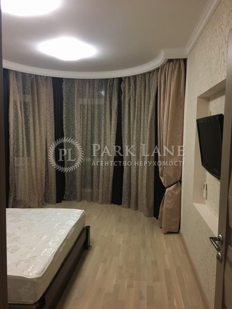 Квартира R-15252, Черновола Вячеслава, 27, Киев - Фото 10