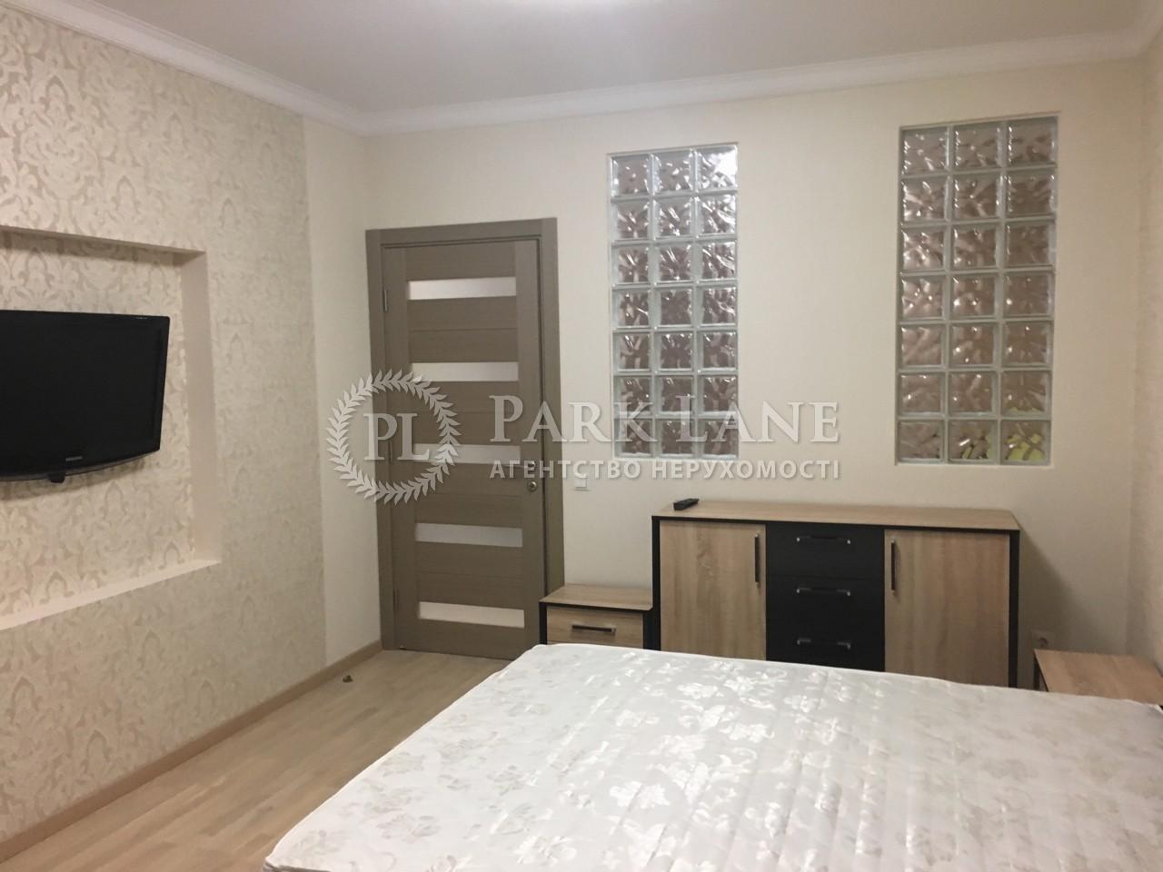Квартира R-15252, Черновола Вячеслава, 27, Киев - Фото 12