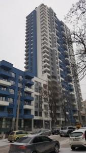 Коммерческая недвижимость, K-26965, Шолуденко, Шевченковский район