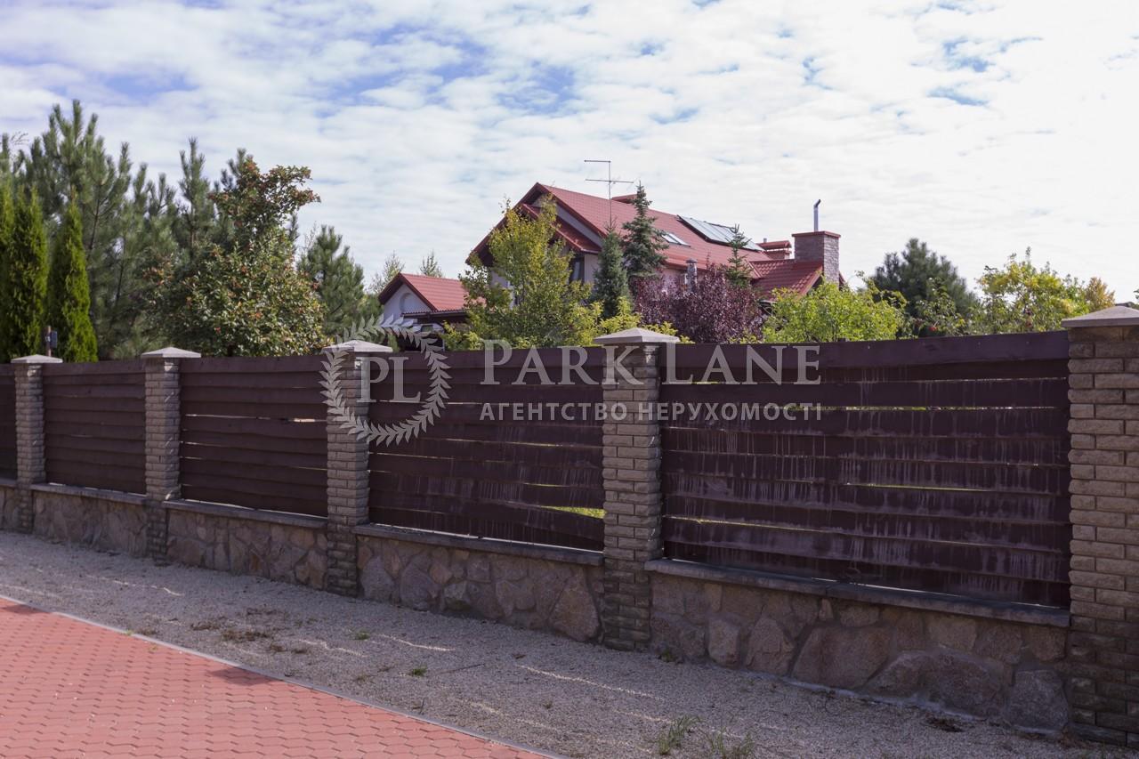 Дом ул. Старокиевская, Козин (Конча-Заспа), B-96246 - Фото 46