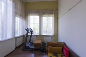 Будинок B-96246, Старокиївська, Козин (Конча-Заспа) - Фото 28