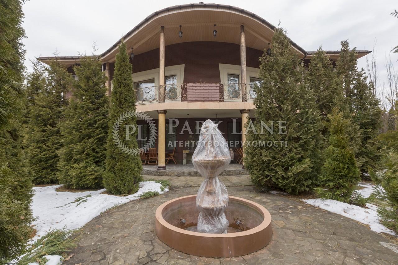 Дом Козин (Конча-Заспа), B-95689 - Фото 72