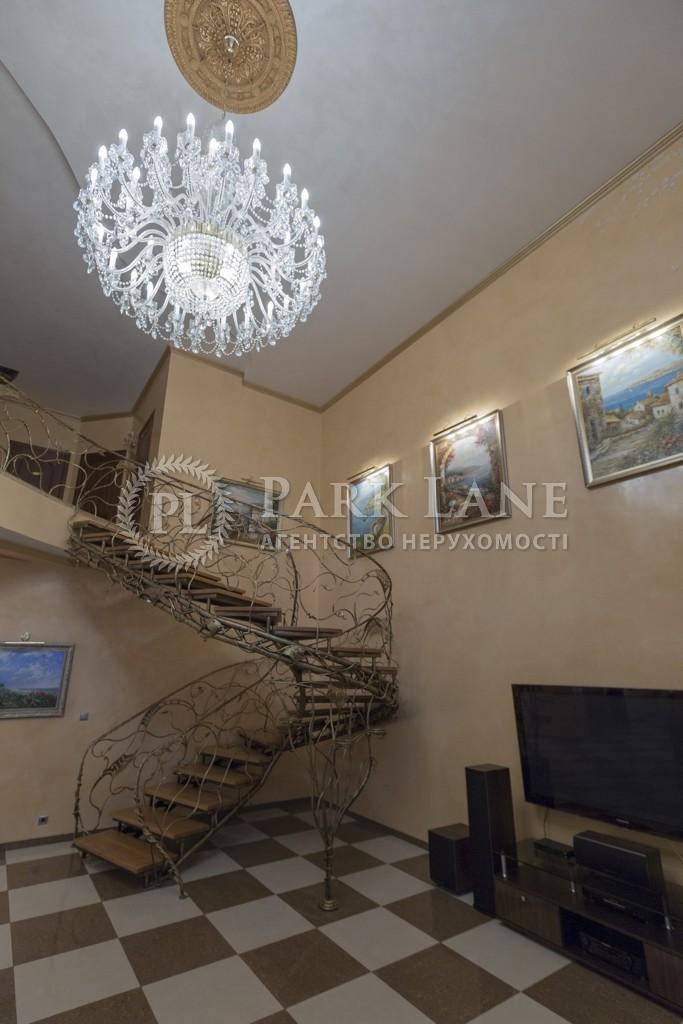 Дом Козин (Конча-Заспа), B-95689 - Фото 43