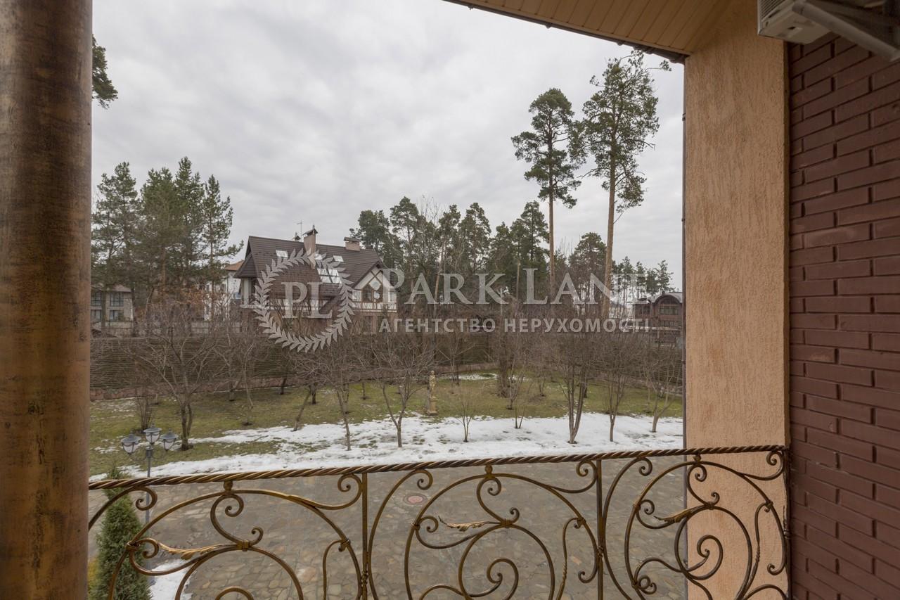 Дом Козин (Конча-Заспа), B-95689 - Фото 49