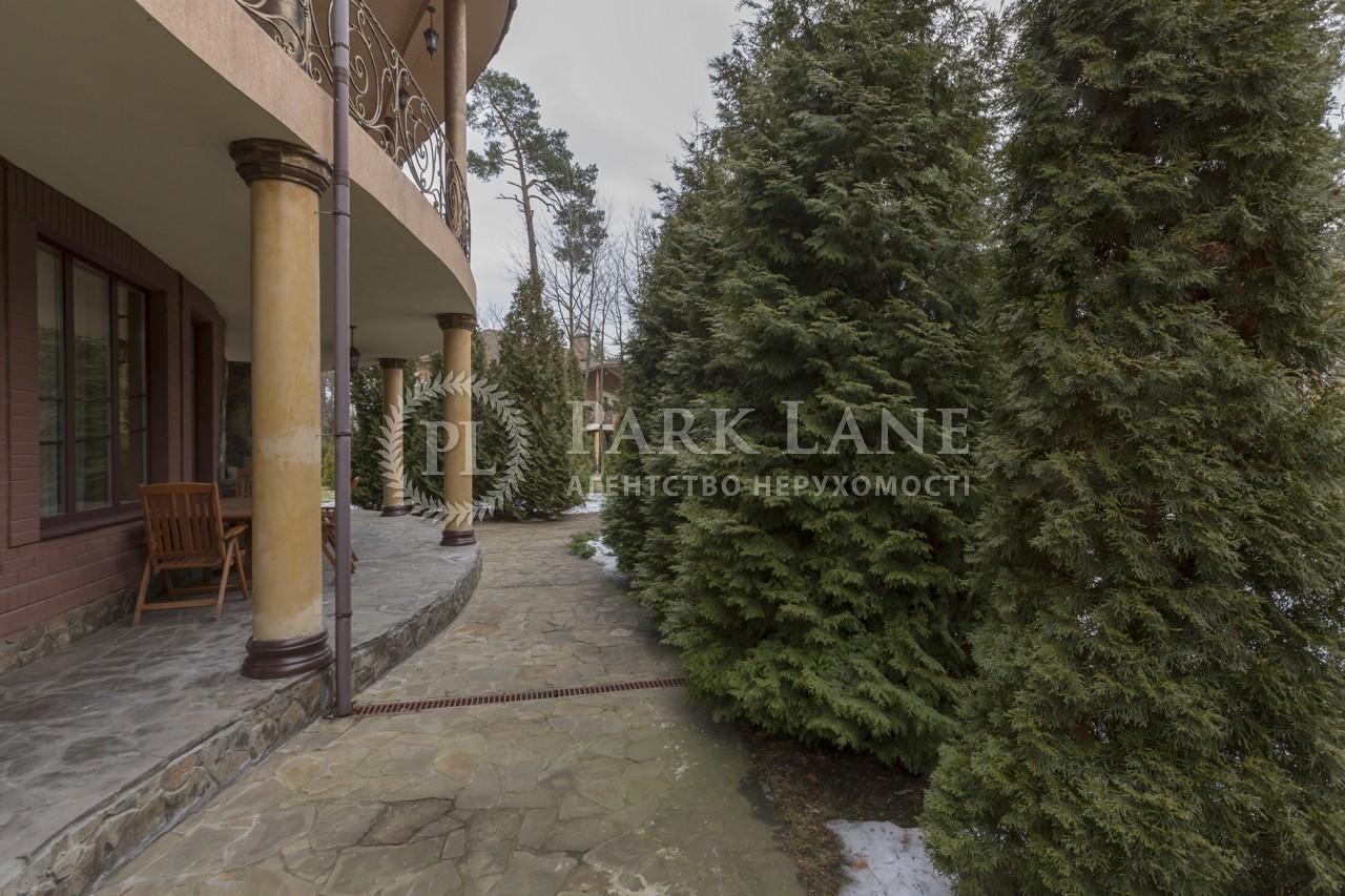 Дом Козин (Конча-Заспа), B-95689 - Фото 53