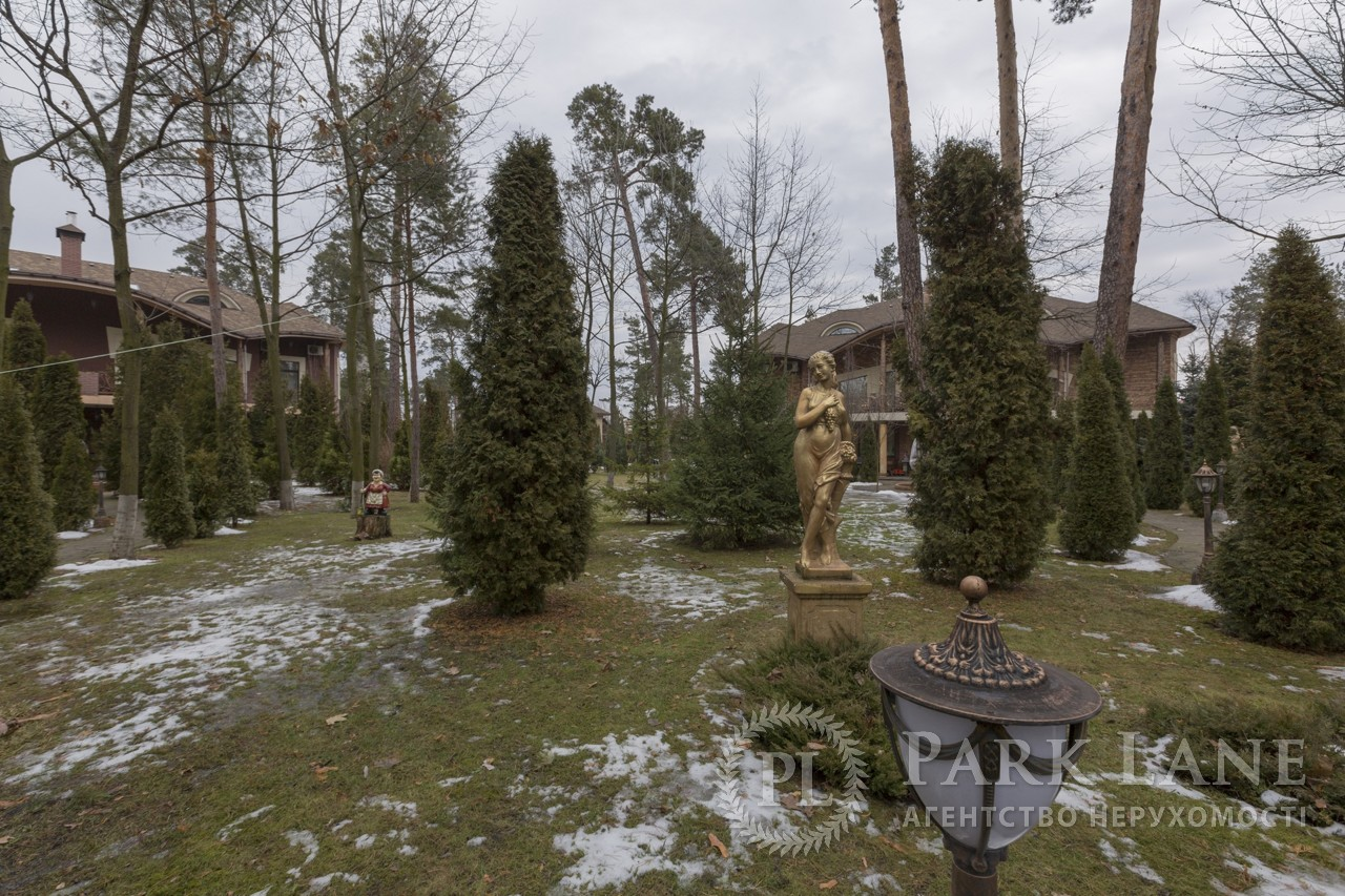 Дом Козин (Конча-Заспа), B-95689 - Фото 64