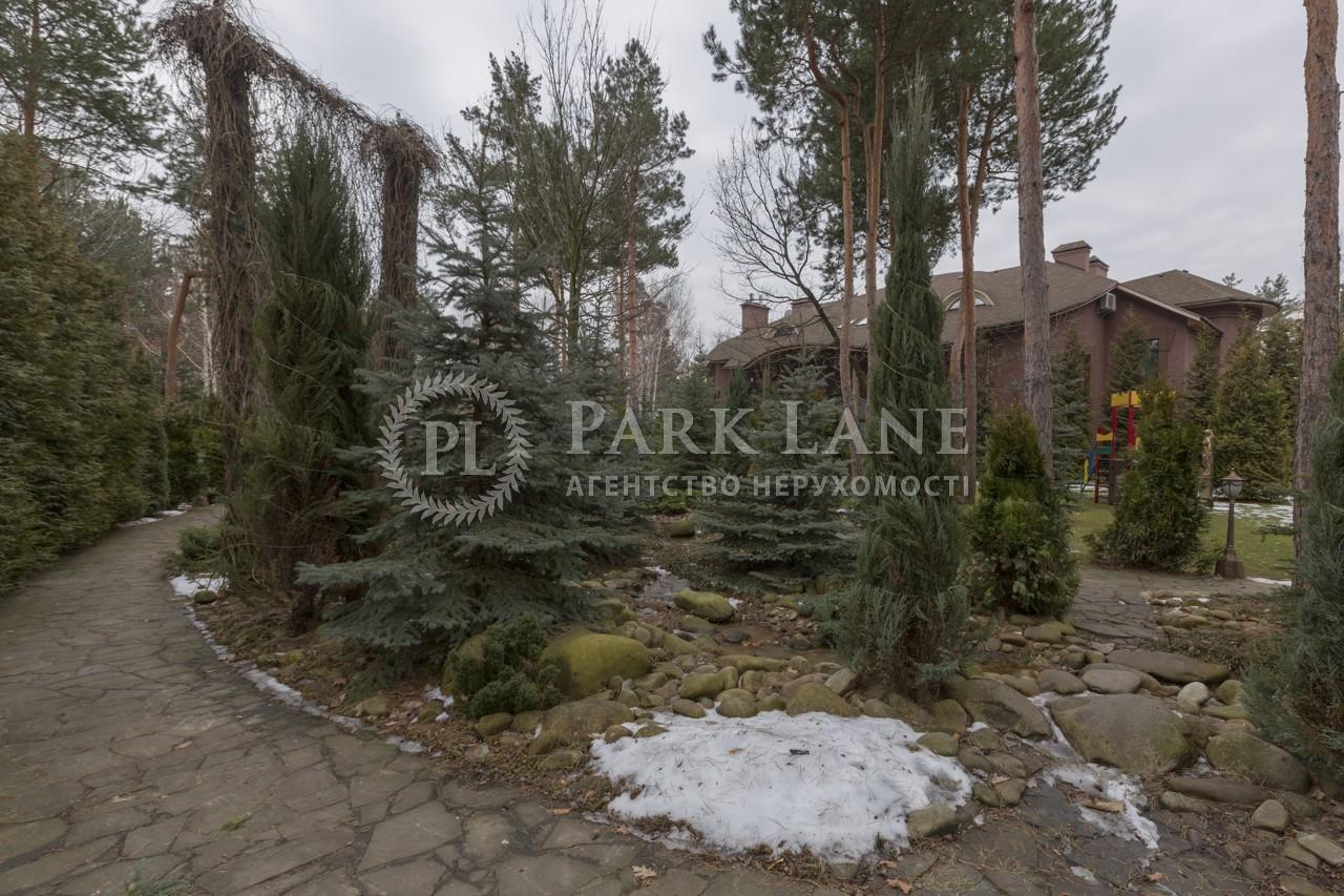 Дом Козин (Конча-Заспа), B-95689 - Фото 65