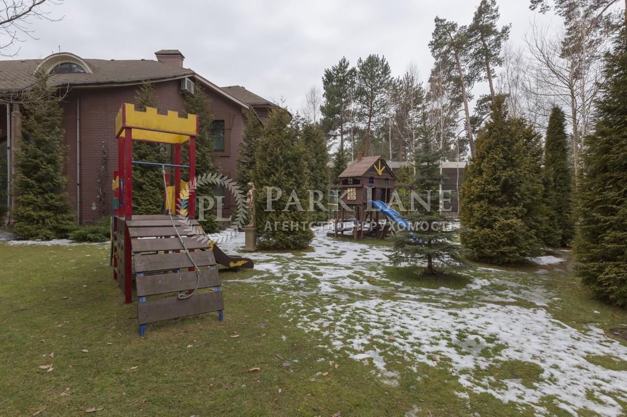 Дом Козин (Конча-Заспа), B-95689 - Фото 66