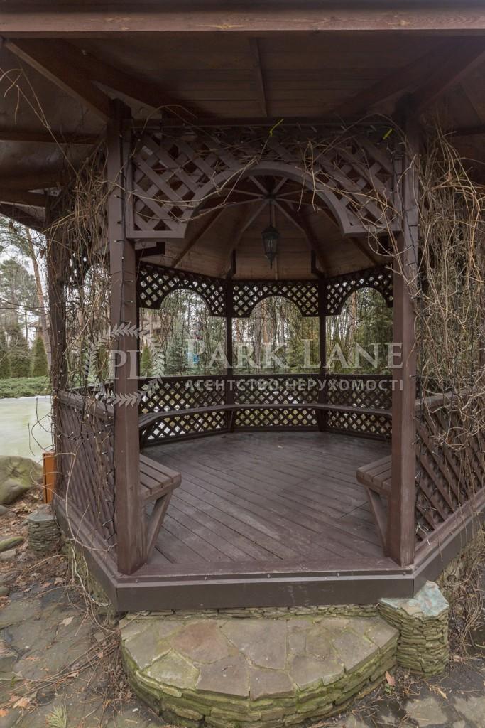 Дом Козин (Конча-Заспа), B-95689 - Фото 61