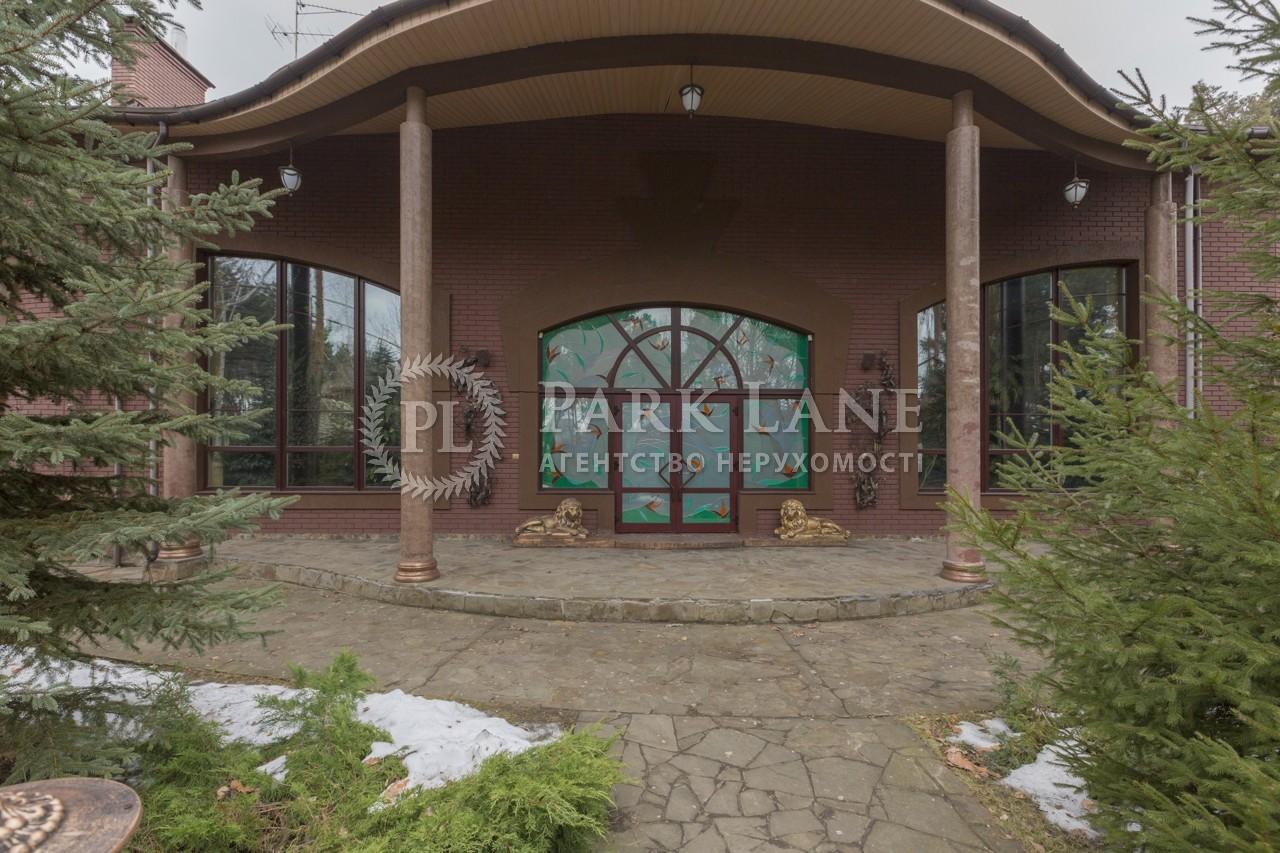 Дом Козин (Конча-Заспа), B-95689 - Фото 50