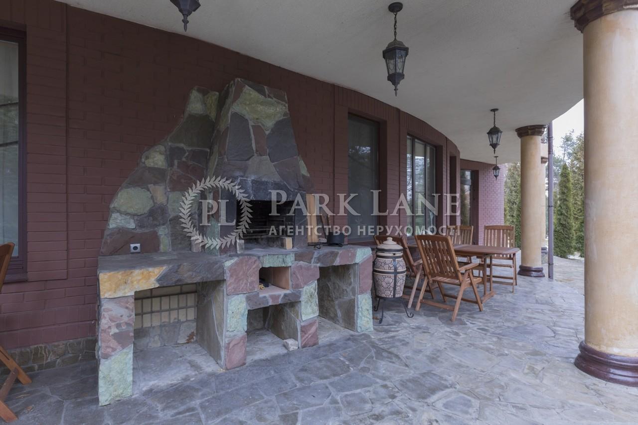 Дом Козин (Конча-Заспа), B-95689 - Фото 54