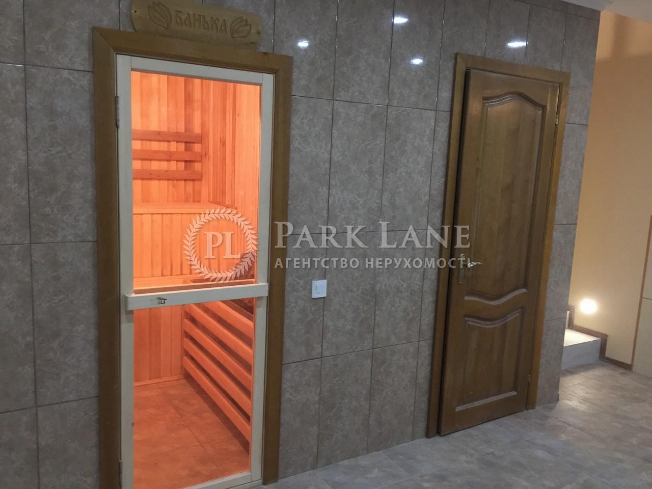 Дом Хотяновка, Z-289944 - Фото 10