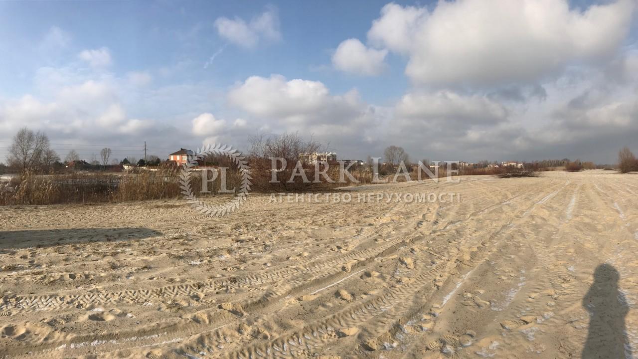 Земельный участок B-96253, Старокиевская, Козин (Конча-Заспа) - Фото 3