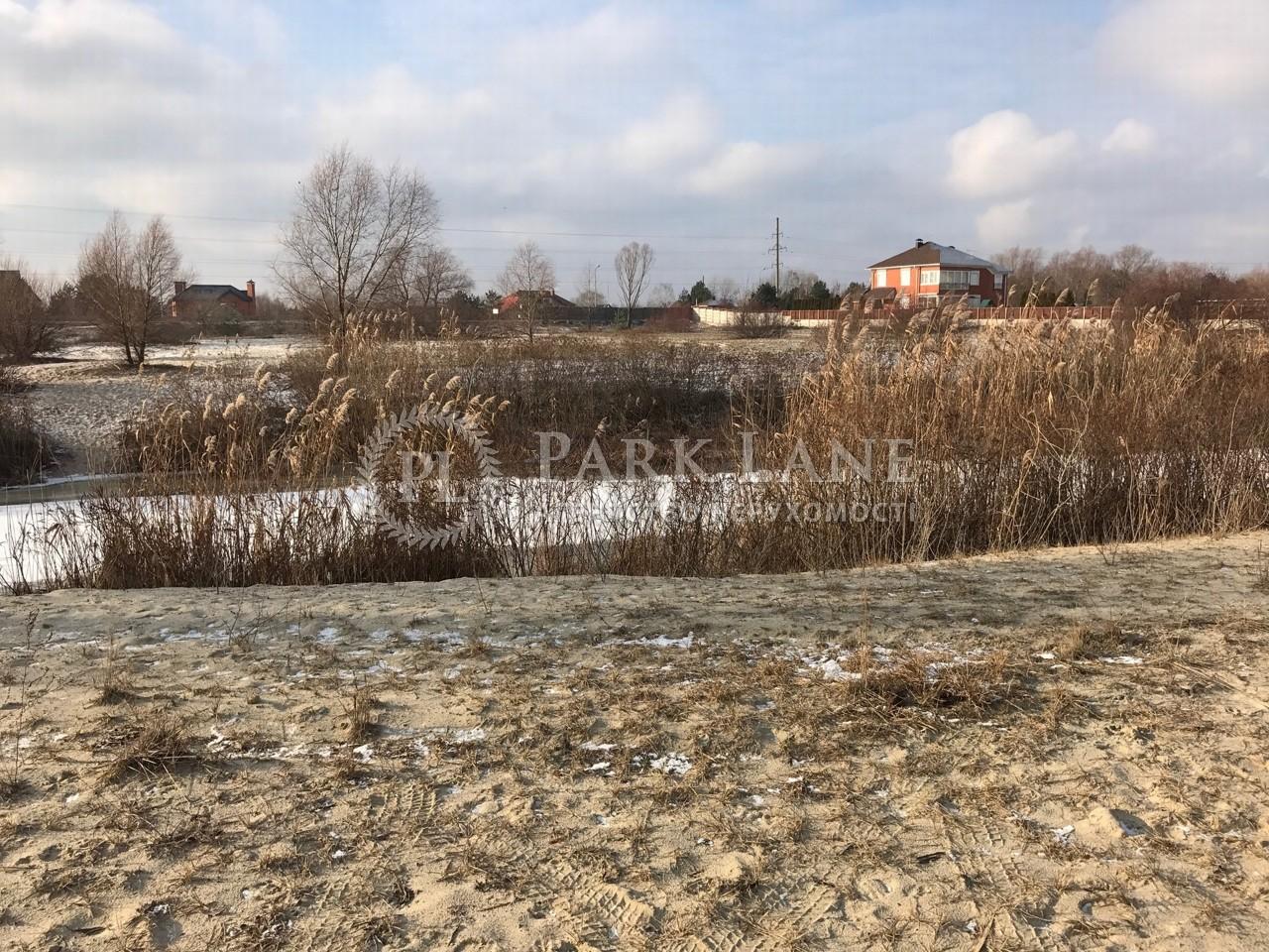 Земельный участок ул. Старокиевская, Козин (Конча-Заспа), B-96253 - Фото 4