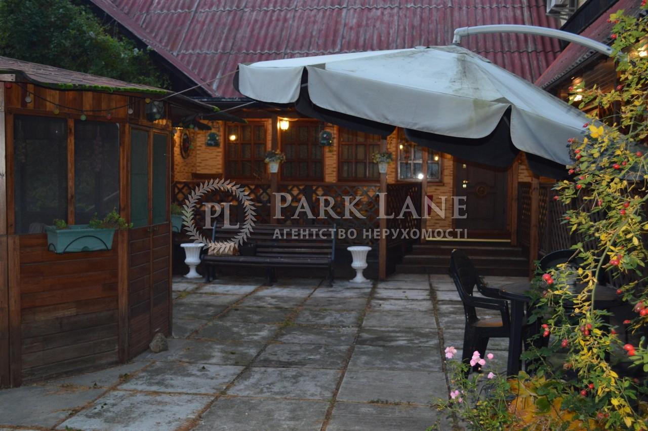 Дом ул. Лесная, Романков, K-25852 - Фото 5