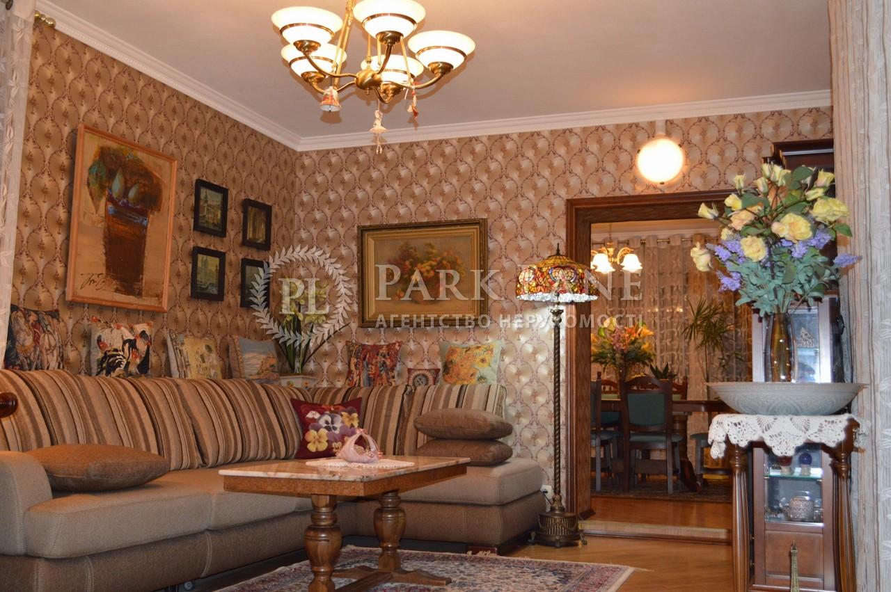 Дом ул. Лесная, Романков, K-25852 - Фото 6