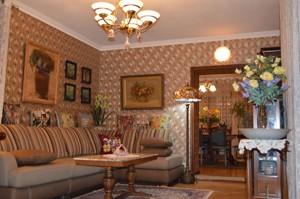 Дом K-25852, Лесная, Романков - Фото 6