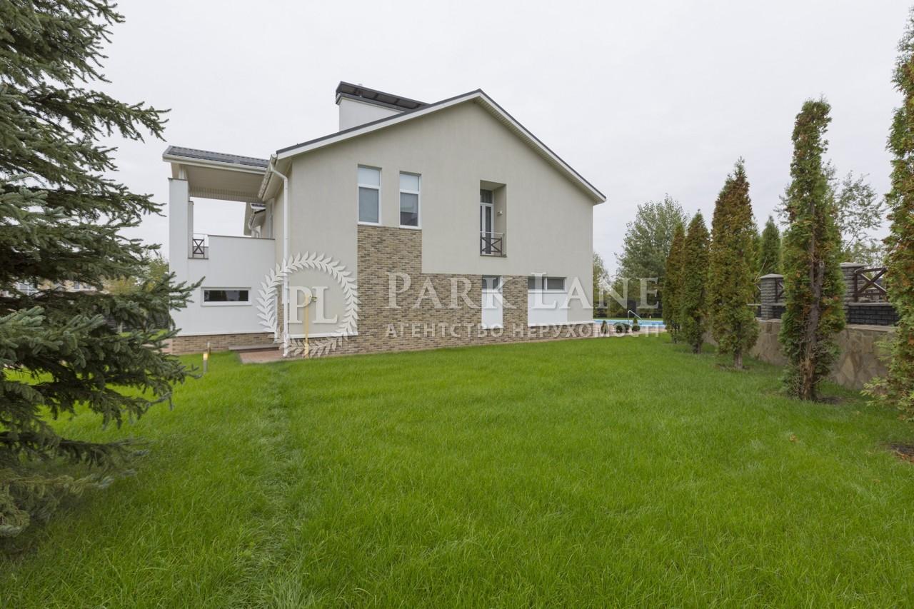Дом Козин (Конча-Заспа), B-96256 - Фото 2