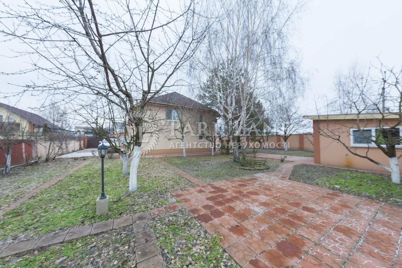 Будинок вул. Святищенська, Київ, R-5479 - Фото 26