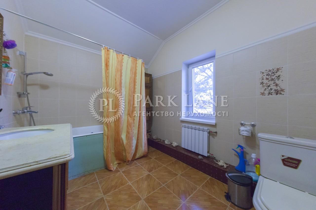Будинок вул. Святищенська, Київ, R-5479 - Фото 18