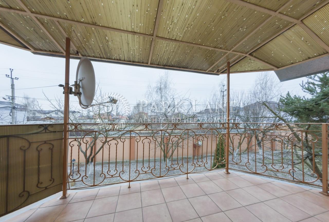 Будинок вул. Святищенська, Київ, R-5479 - Фото 24