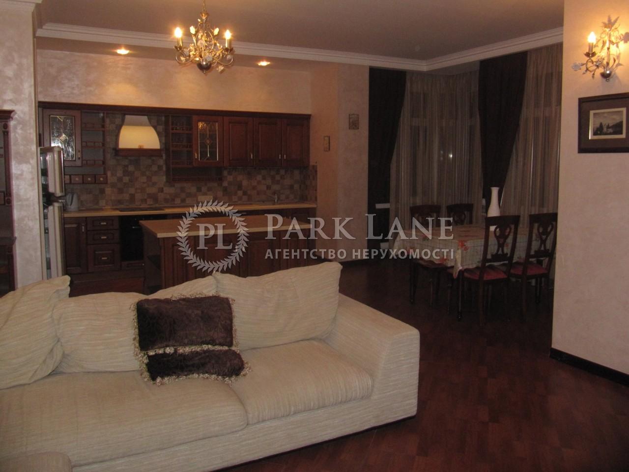 Квартира Кловский спуск, 5, Киев, R-1852 - Фото 5