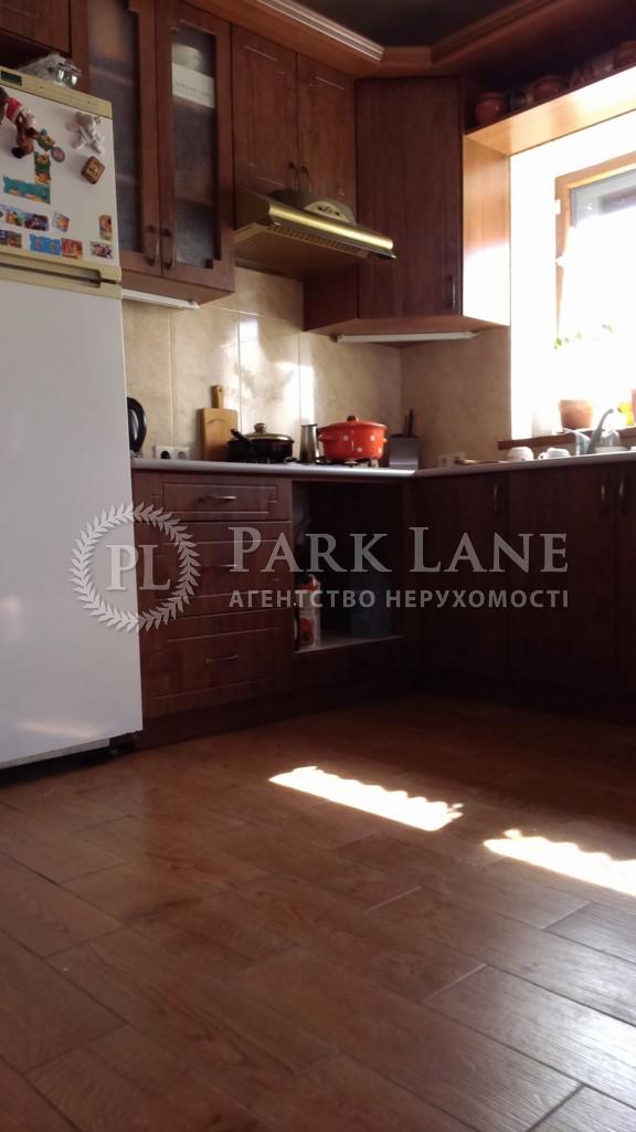 Будинок вул. Ватутіна, Літочки, R-15419 - Фото 3