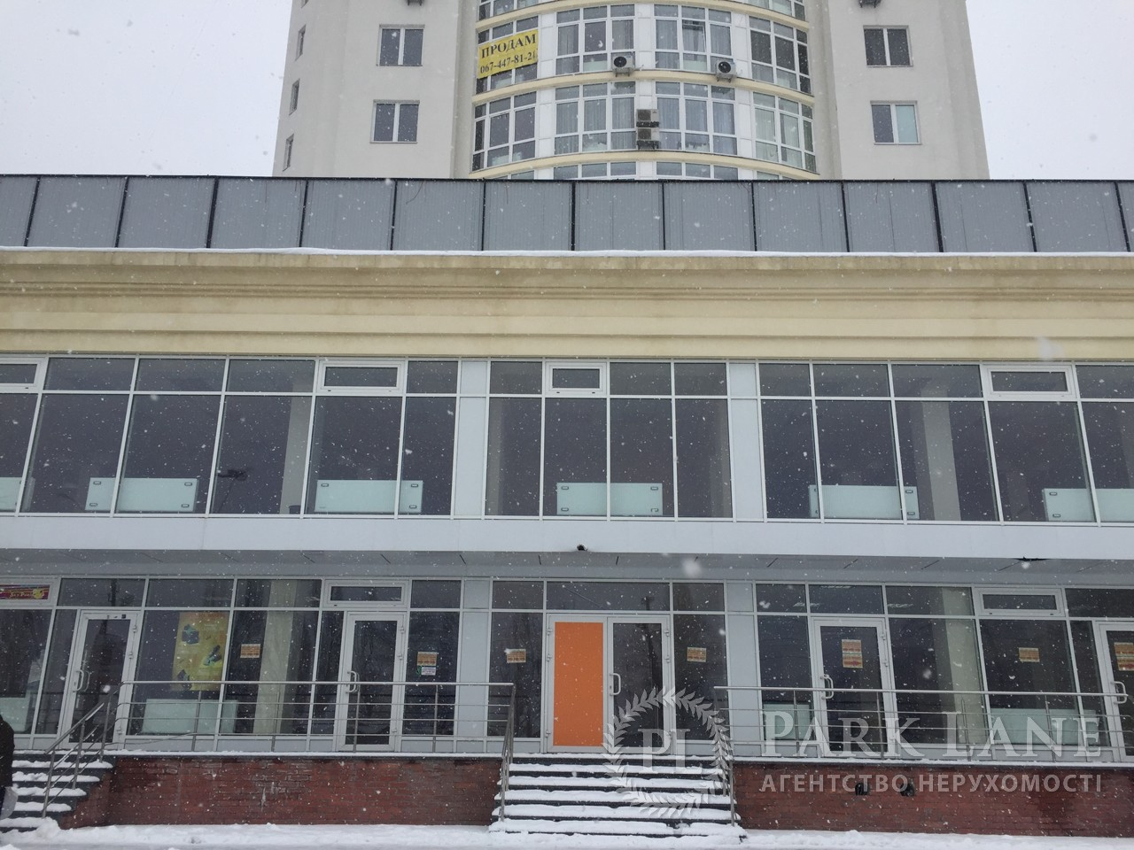 Нежитлове приміщення, Оболонський просп., Київ, J-25185 - Фото 6