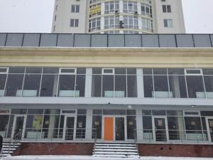 Нежитлове приміщення, J-25185, Оболонський просп., Київ - Фото 9