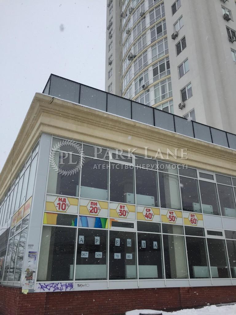 Нежитлове приміщення, Оболонський просп., Київ, J-25185 - Фото 8
