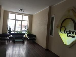 Торгово-офісне приміщення, J-25185, Оболонський просп., Київ - Фото 7
