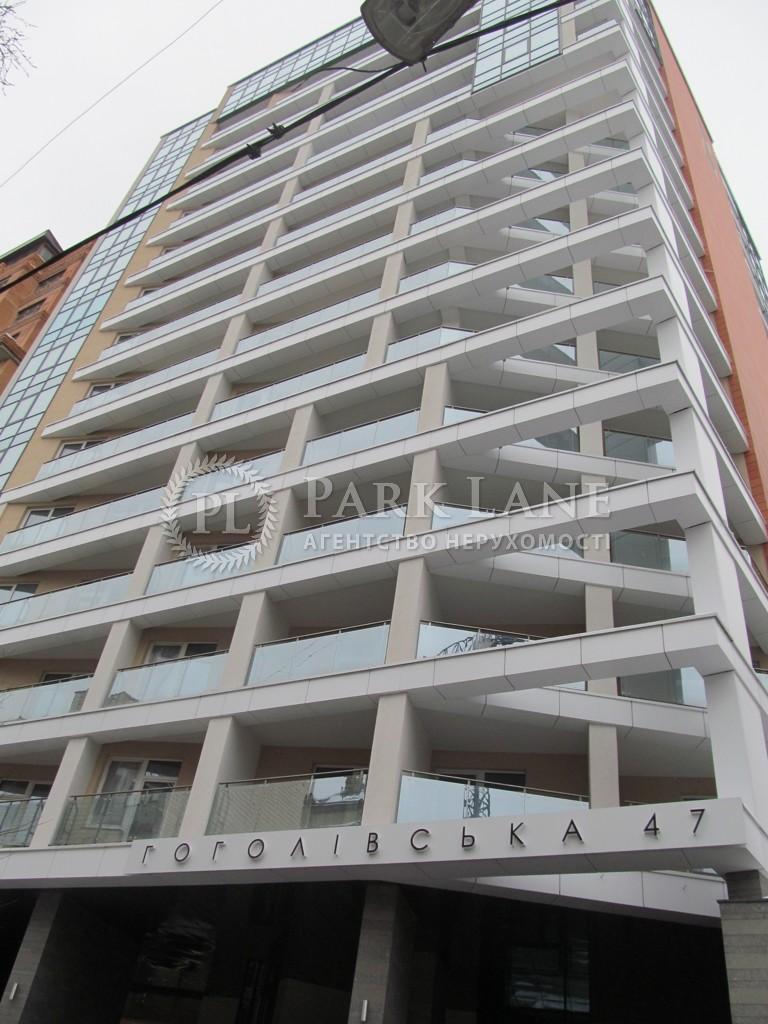 Квартира ул. Гоголевская, 47, Киев, K-31670 - Фото 1