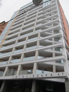 Квартира R-23414, Гоголевская, 47, Киев - Фото 1