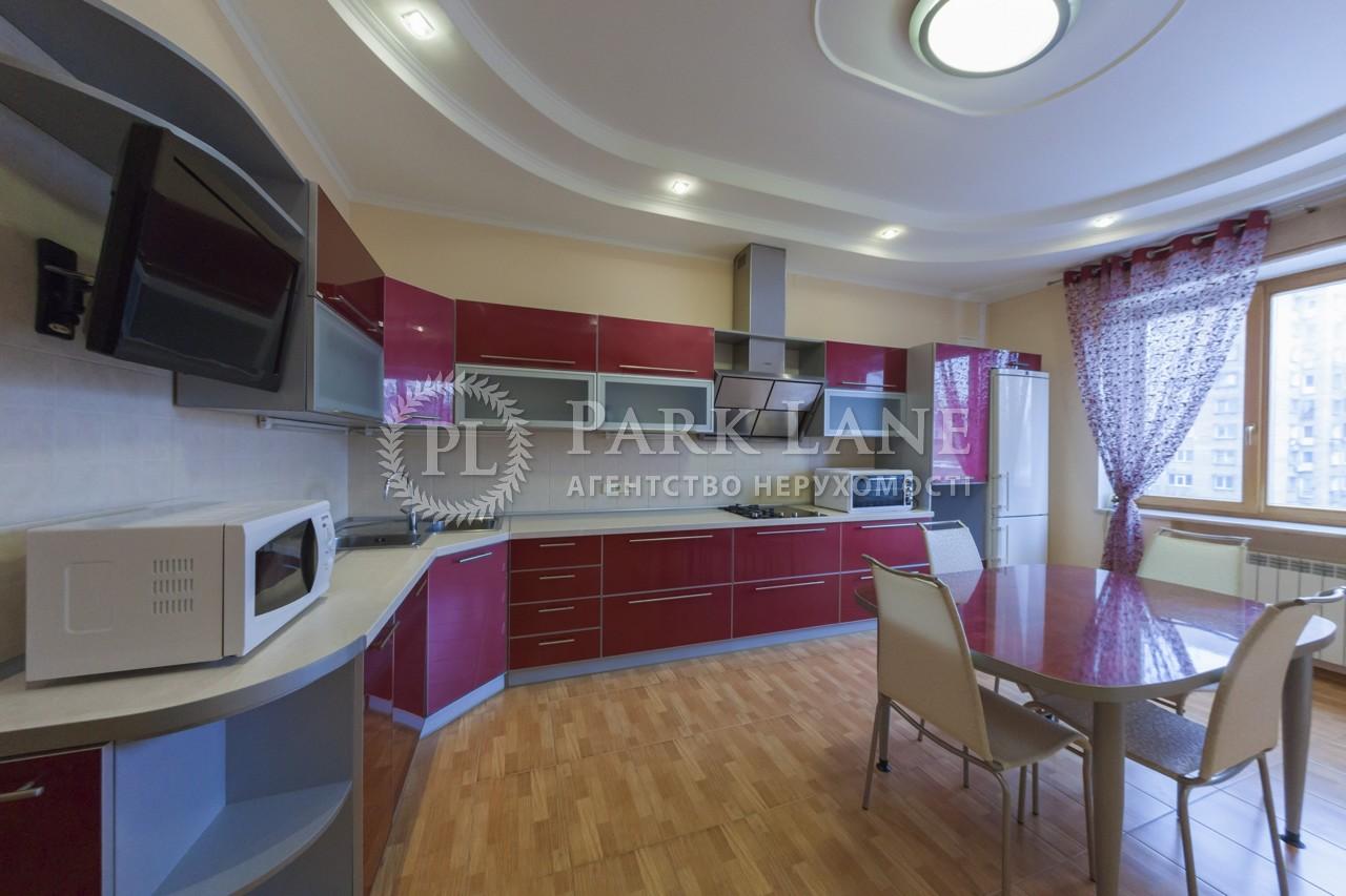 Квартира ул. Жилянская, 30а, Киев, X-26805 - Фото 10