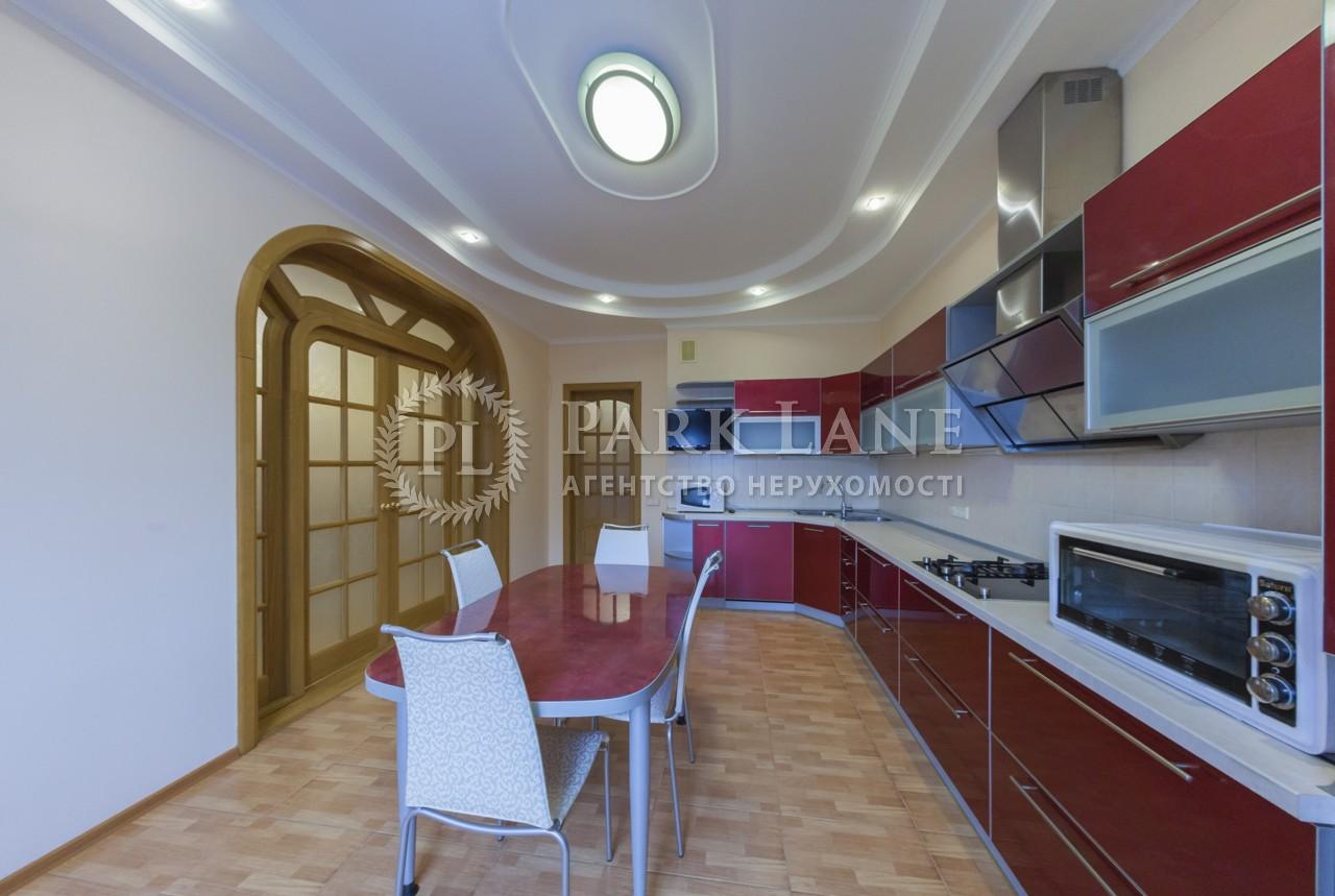 Квартира ул. Жилянская, 30а, Киев, X-26805 - Фото 11