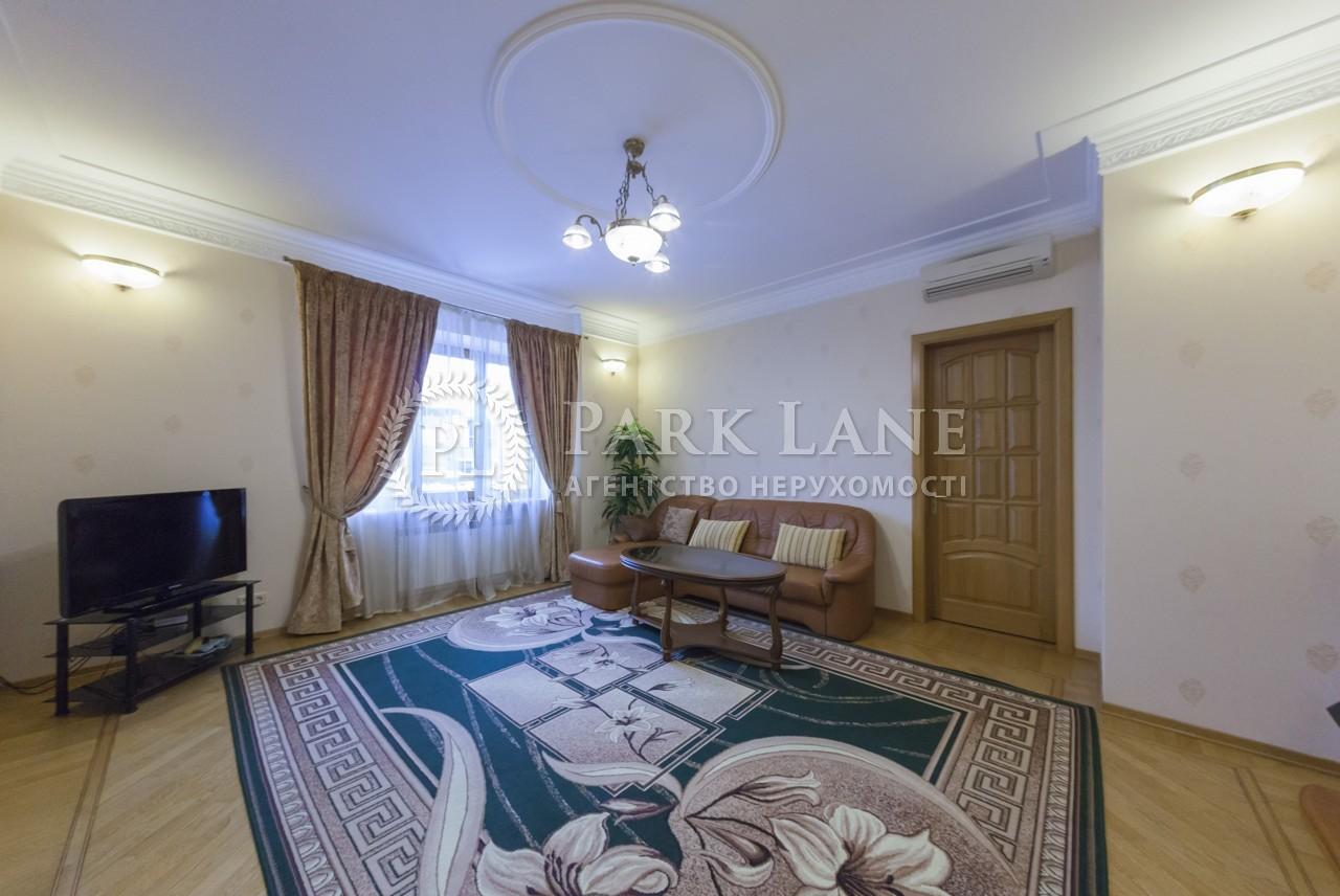 Квартира ул. Жилянская, 30а, Киев, X-26805 - Фото 3
