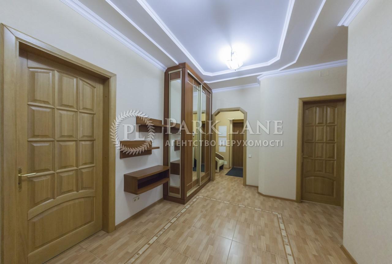 Квартира ул. Жилянская, 30а, Киев, X-26805 - Фото 18