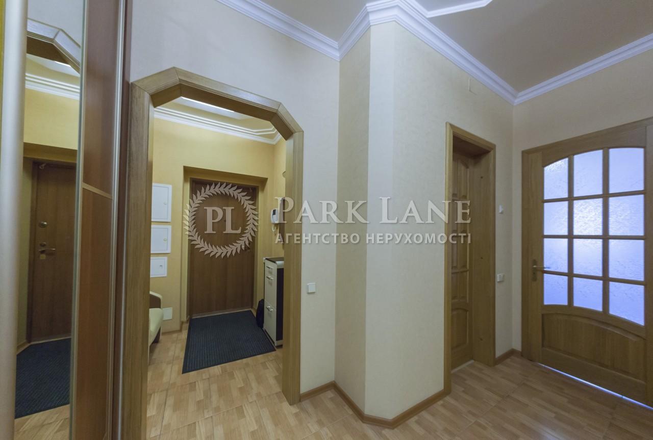 Квартира ул. Жилянская, 30а, Киев, X-26805 - Фото 20