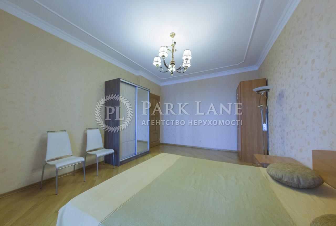 Квартира ул. Жилянская, 30а, Киев, X-26805 - Фото 7