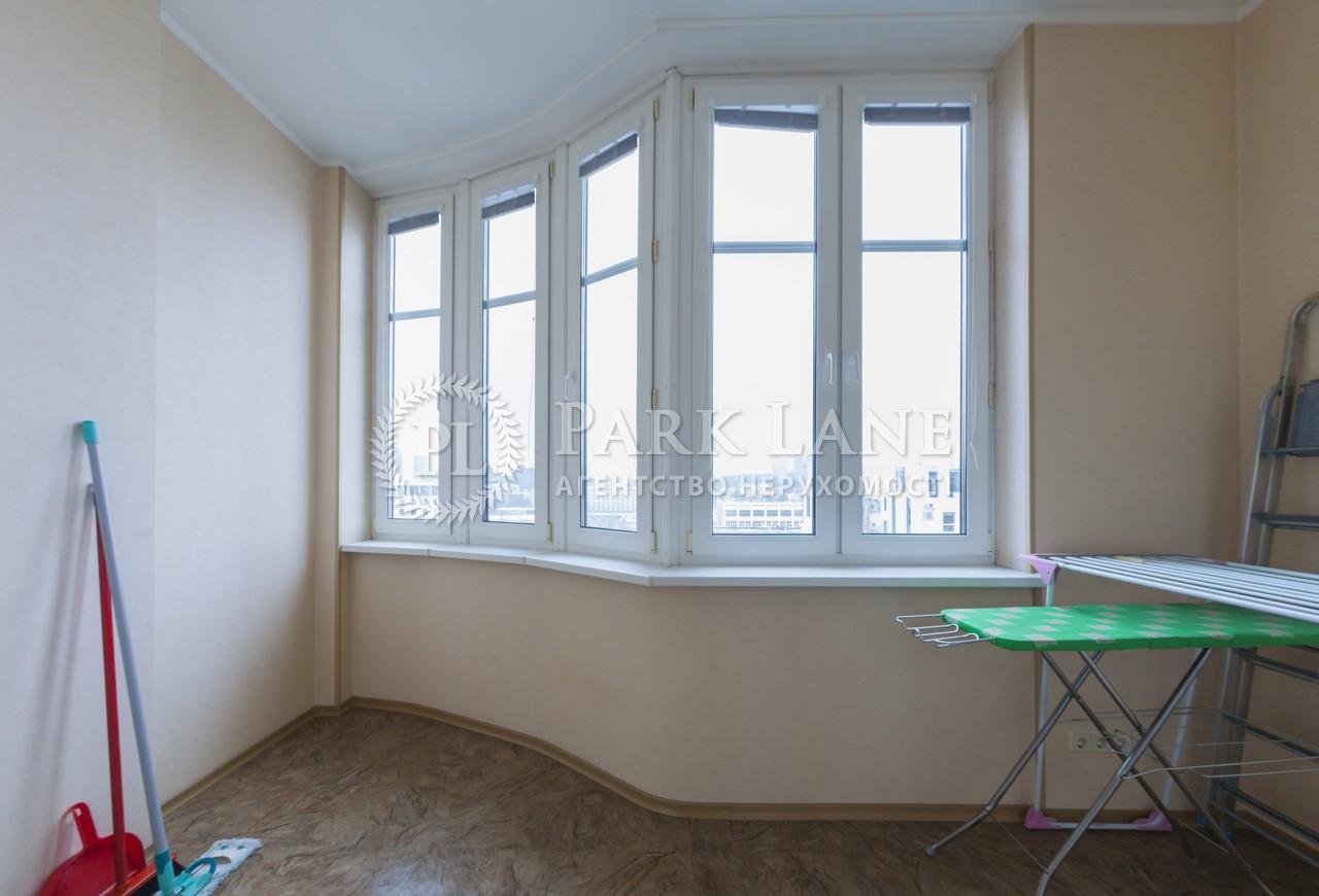 Квартира ул. Жилянская, 30а, Киев, X-26805 - Фото 16