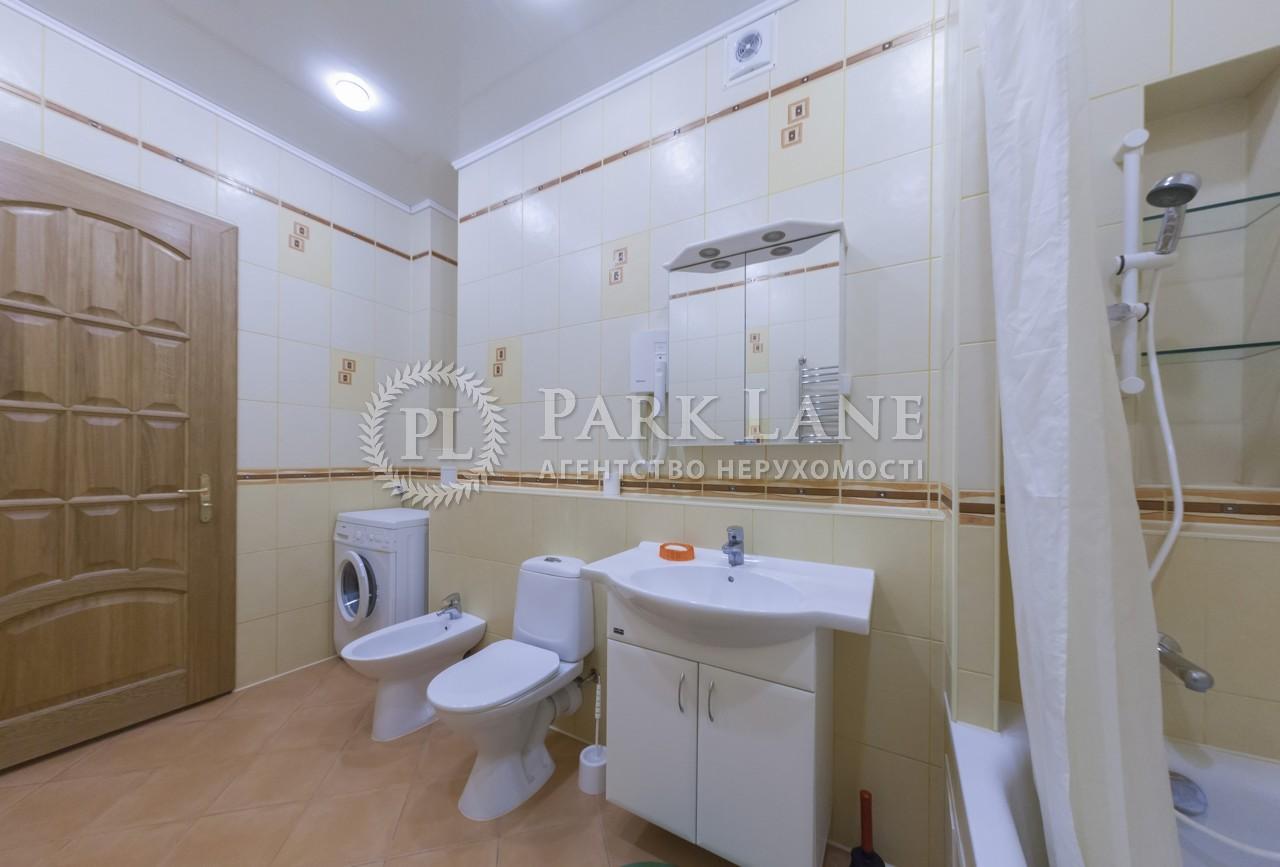 Квартира ул. Жилянская, 30а, Киев, X-26805 - Фото 13