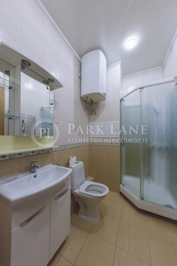 Квартира ул. Жилянская, 30а, Киев, X-26805 - Фото 14